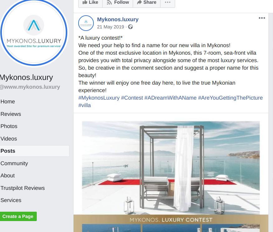 Mykonos.luxury Facebook giveaway
